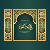 Eid Mubarak Greeting Card With Arabic Calligraphy And Islamic Ornament Background, Arabic Calligraph poster