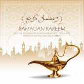 Illustration Of Ramadan Kareem Generous Ramadan Greetings In Arabic Freehand With Antique Aladdin La poster
