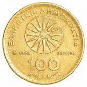 100 Old Greek Drachmas Coin