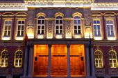 picture of old post office  - Old Post Office Building in Eminonu Istanbul - JPG