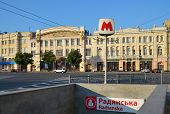 KHARKOV, UKRAINE - JUNE 9, 2014: Entrance to the subway station Radianska on the square with the sam