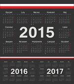 Vector Black Polish Circle Calendars 2015, 2016, 2017