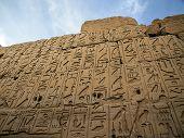 Wall Hieroglyph Amon-ra Temple