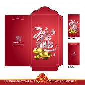 Chinese New Year Red Packet (Ang Pau) Design with Die-cut. Year of Snake. Translation: 2013 Brings Prosperity