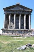 Front Of Temple Garni