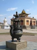 image of ulaanbaatar  - The Gandantegchinlen Khiid Monastery commonly known as Gandan Monastery is a Tibetan - JPG