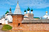 Walls And Dome Of The Famous Rostov Kremlin In Russia