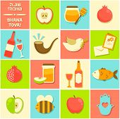image of hamsa  - collection of symbols of Rosh Hashanah  - JPG