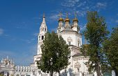 foto of trinity  - Holy Trinity Cathedral and White Kremlin - JPG