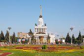 Central Pavilion At Vdnkh