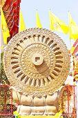 the dhamma symbol