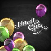 vector typographical holiday illustration of ornate chalk word Mardi Gras on the blackboard texture