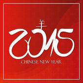 a red background with text for chinese new year