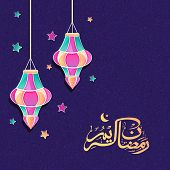 picture of ramadan calligraphy  - Arabic Islamic calligraphy of text Ramadan Kareem with hanging colorful lanterns on stars decorated purple background - JPG