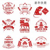 Happy Chinese New Year Design In Retro Style. Chinese New Year Felicitation Classic Postcard. Chines poster