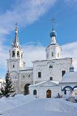 Monasterio de Santo Bogolyubovo, Rusia