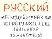 Hand drawn Russian grunge font