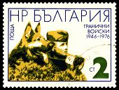 Vintage Postage Stamp.  Frontier Guard And German Shepherd.