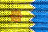 Flag Of Vina Del Mar Painted On Brick Wall