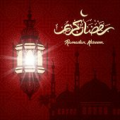 picture of kareem  - Ramadan Kareem greeting with beautiful illuminated arabic lamp and hand drawn calligraphy lettering on night cityscape background - JPG