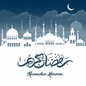 foto of kareem  - Ramadan Kareem greeting with mosque and hand drawn calligraphy lettering on night cityscape background - JPG