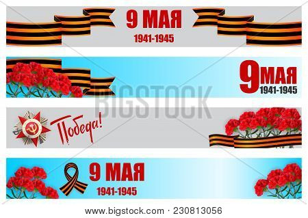 May 9 Victory Day Win
