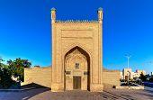 Magoki Attari Mosque - Bukhara, Uzbekistan poster