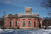 Moscow. Museum - reserve