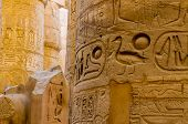 Columns' Detail In The Karnak Temple In Luxor, Egypt