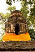 Ancient pagoda building