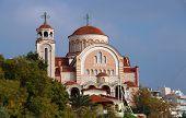 Church Of St. Ioannis Rossos, Thessaloniki
