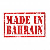 stock photo of bahrain  - Grunge rubber stamp with text Made In Bahrain - JPG