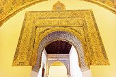 Arch Mosaic Wall Ceiling Ambassador Room Alcazar Royal Palace Seville Spain