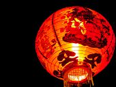 Red Chinese Lantern, Greeting Word For New Year.