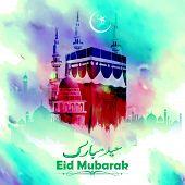 picture of kaaba  - illustration of Eid Mubarak  - JPG