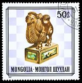 Mongolia Stamp Bishop Chess Piece