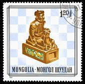 Mongolia Stamp King Chess Piece