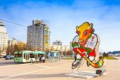 Volat, The Official Mascot Of The 2014 Iihf World Championship, Outdoor In Minsk, Belarus