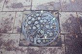 Steel Plate, Ueno Park