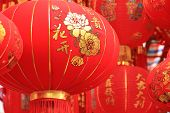 image of chinese crackers  - chinese red lantern  - JPG