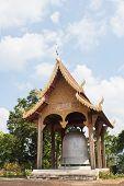 pic of hughes  - Giant bell tower - JPG