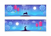 Mid Autumn Festival - Chinese Translation. Moon Festival Banner. Landscape With Gradients, Rabbit, M poster
