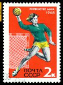 Vintage  Postage Stamp. Field Ball.