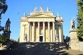 Eger Basilica