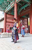 Royal Guards Ceremony In Deoksugung Palace. Seoul, Korea