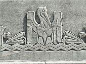 Louisiana State Capitol 15