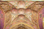 pic of shiraz  - View of ceiling Nasir al - JPG