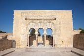 Median Azahara Palace, Cordoba, Spain. Attraction