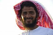 Omani Man With Beard And The Typical Dress