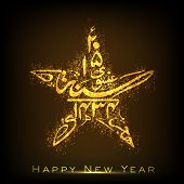 Golden Arabic Islamic calligraphy of text Happy New Year 2015 in star shape on shiny brown background.